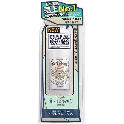 4瓶600 日本 COSME 大賞 Deonatulle Soft Stone 殿堂級液下止汗膏  止汗劑  20g