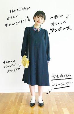 haco.×co&tion   入谷葉子 寶石繪畫 黑色府綢 襯衫式連身裙  **Final Sale**
