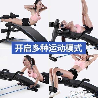 哆啦本鋪 仰臥板仰臥起坐健身器材家用多功能腹肌板運動輔助器收腹器健腹板 D655
