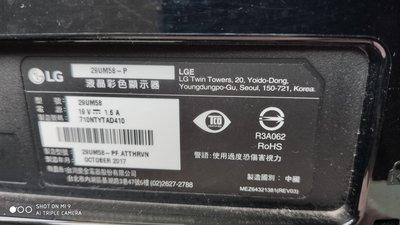 LG 29型 21:9 AH-IPS 低藍光 不閃屏 電競螢幕( LG 29UM58-P )