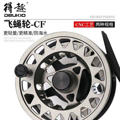 新品~特價促銷~現貨~飛蠅輪 CF5/6 CF7/8 Fly Reel 漁輪 釣魚輪kdne2812