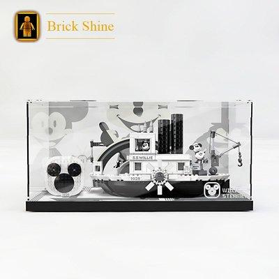 LEGO樂高兒童益智玩具適用樂高21317迪士尼米奇的威利號蒸汽船亞克力展示盒 透明防塵罩