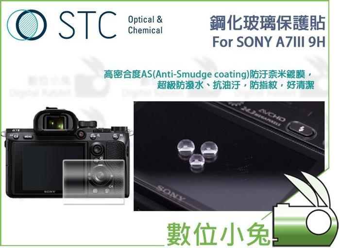 數位小兔【STC SONY A7III 9H 鋼化玻璃 保護貼】保護膜 鋼化膜 玻璃貼