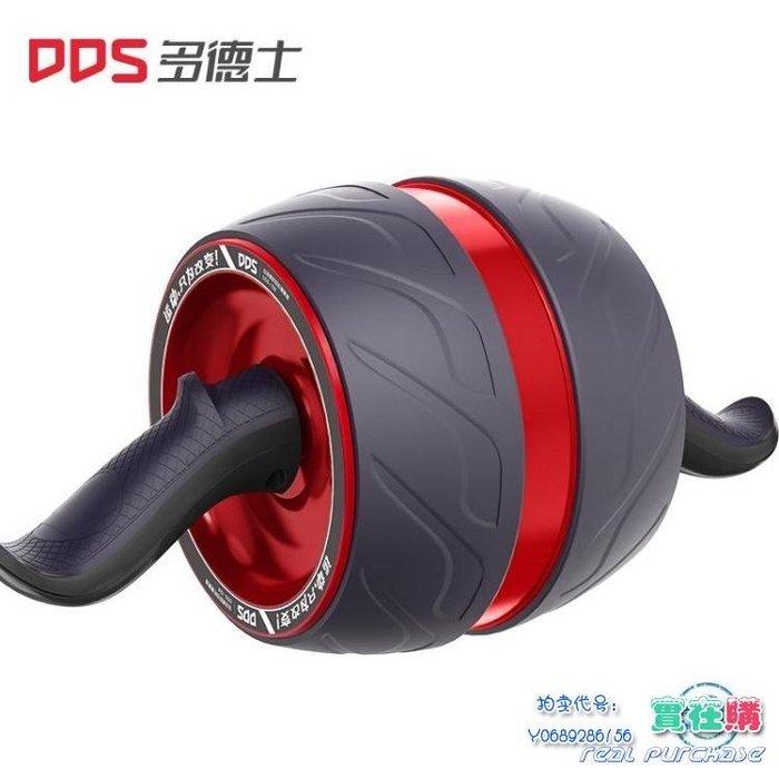 健腹輪健腹輪收腹滾輪鍛煉練腹肌訓練回彈巨輪馬甲線健身器材家用 全館免運