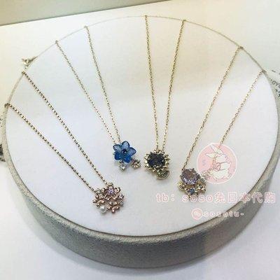 MOMO飾品店~Take up 2020春季新款 誕生花系列 10k金天然石項鍊 soso兔日本