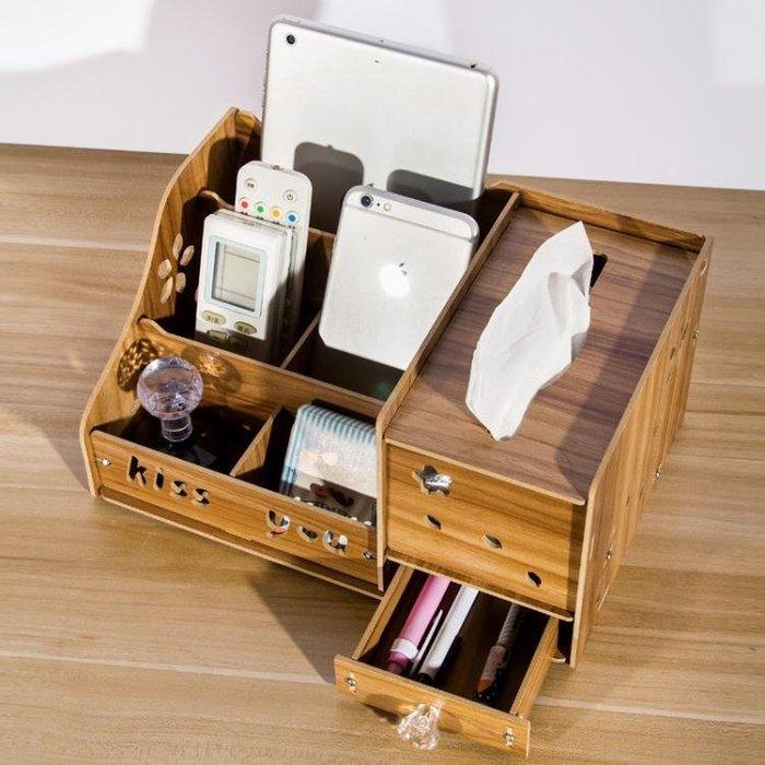 面紙盒 紙巾盒遙控器收納盒客廳創意歐式木多功能抽紙盒家用簡約可愛 【1件免運】