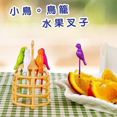 【鉛筆巴士】現貨 大樹款小鳥叉子(6支入盒裝)- 水果叉 刀叉 可愛叉子 水果籤 牙籤 餐具 k1701041