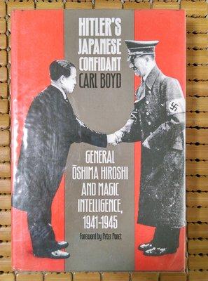 不二書店 HITLER'S JAPANESE CONFIDANT 精裝