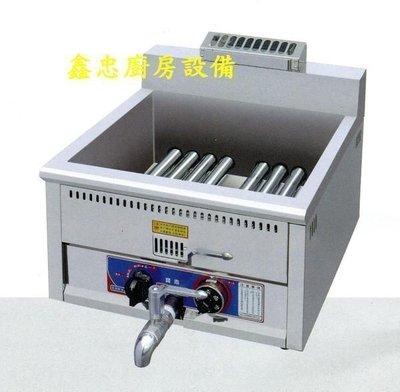 鑫忠廚房設備-餐飲設備:17L桌上型瓦斯油炸機-賣場有工作臺-冰箱-西餐爐-烤箱-水槽