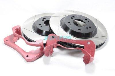 ☆╮六邑汽車零件店╭☆三菱 GRUNDER 前 煞車碟盤 加大碟盤 302mm 含轉接座 促銷價4800元