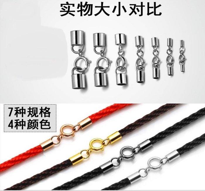 7S1A26-P606款式5(3+6mm)管扣彈簧繩扣 銀皮繩扣 DIY項鍊繩配件 S925銀管扣繩扣