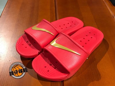 【 鋒仔球鞋 】NIKE KAWA SHOWER SLIDE 全防水 運動拖鞋 紅色金勾 男女款 832528-602