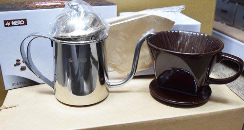 全新現貨 HERO 手沖咖啡器具禮盒套組(咖啡壺+陶瓷咖啡濾杯)~可面交(超低價商品)