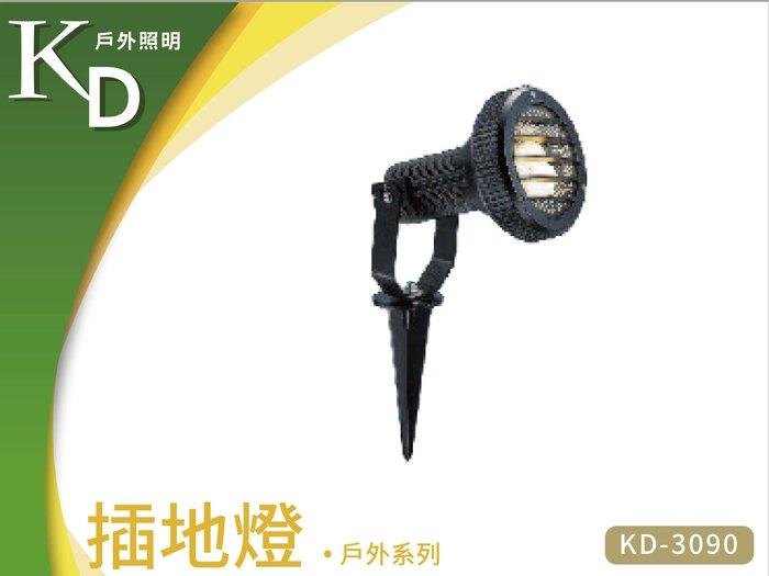 插地燈E27 PAR38*1_LED戶外黑框草坪燈KD-3090_可搭LED PAR38_奇恩舖子