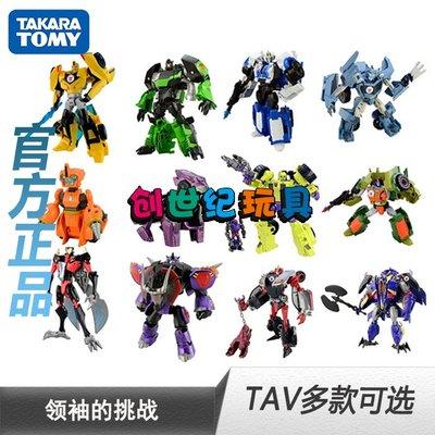 變形金剛 日版 RID領袖的挑戰 TAV01 - 17 TAV 大黃蜂 鋼鎖 鐵腕