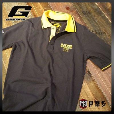 伊摩多※ 義大利 GAERNE G POLO衫 1962 原廠素面三扣 短袖 春夏 深灰黃配色