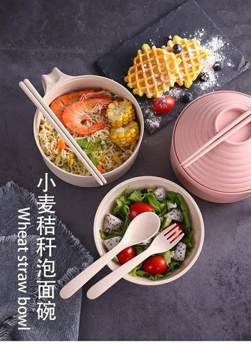 💕小麥桔梗泡麵碗💕碗+蓋~(筷子+湯匙+叉子)💕👉整組只要150