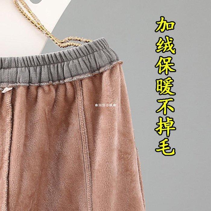 ✿傾情小鎮✿ 蒲席秋冬文藝加絨哈倫褲女保暖加厚寬松外穿棉褲休閒百搭蘿卜長褲