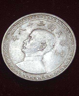 九九懷舊珍品 - 38年5角銀幣(未流通)
