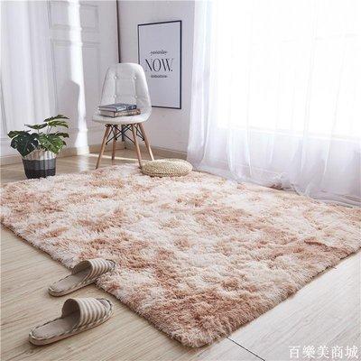 精選  簡約長毛絨地毯臥室滿鋪房間可愛床邊毯北歐客廳沙發茶幾墊厚地墊