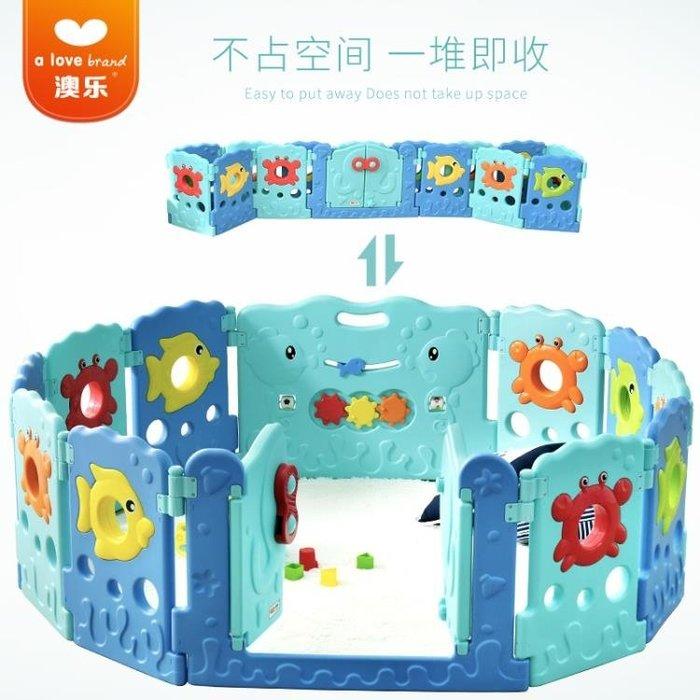 交換禮物 兒童門欄嬰兒圍欄兒童游戲爬行墊學步圍欄安全柵欄寶寶家用室內防護欄XW
