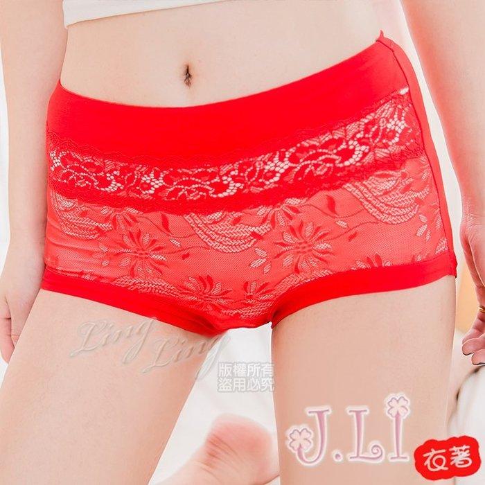 【J.Li】QA2435-05大 -鏤空網紗莫代爾中低腰三角褲內褲 亮眼紅