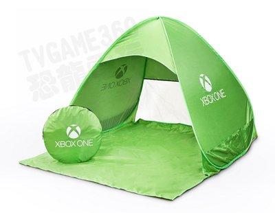 微軟 MICROSOFT XBOX XBOXONE 休閒帳篷組 帳篷 露營 野營【台中恐龍電玩】