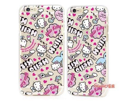"""《東京家族》 """"特價出清""""正版 Hello Kitty iPhone 6/6S 4.7吋 彩虹 保護殼手機殼"""