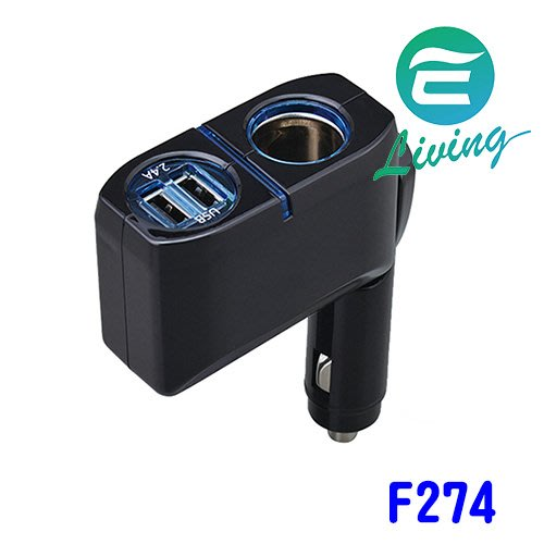 【易油網】SEIWA 一體型單孔直插240度9段可調式雙孔USB插座 F274