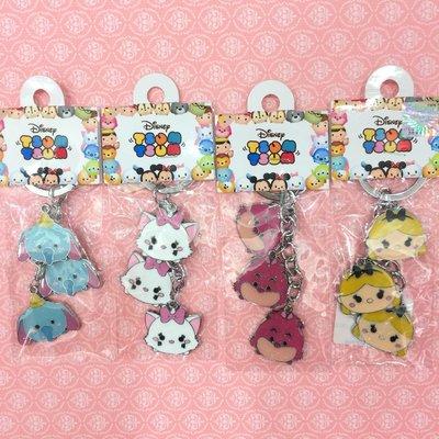 迪士尼 tusm tusm  小飛象 瑪莉貓 妙妙貓 愛麗絲公主 愛麗絲貓 鑰匙圈 吊飾 迪士尼鑰匙圈 鐵片鑰匙圈