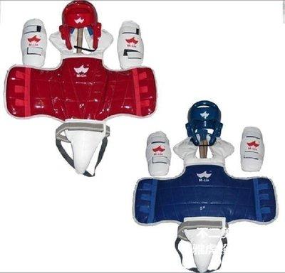 【格倫雅】^MLIN跆拳道護具五件套 跆拳道比賽護具 含一次成型護頭 跆拳道護3151