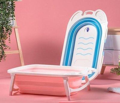 嬰兒折疊浴盆寶寶洗澡盆可坐躺通用兒童沐浴桶新生兒用品 YTL