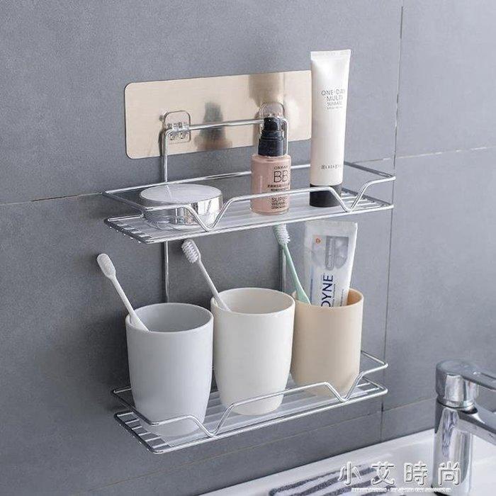 浴室置物架 牙刷架毛巾架 壁掛浴室廁所洗手間洗漱台收納用品吸盤式單層 .igo