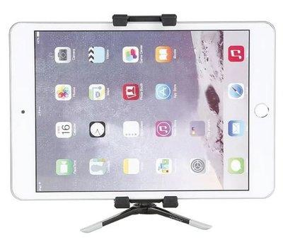 【控光後衛】JOBY 小型平板座夾 GripTight Micro Stand for smaller tablets