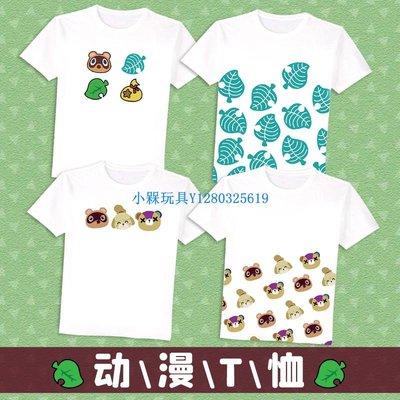 ₪小槑玩具₪猛男撿樹枝動物之森任天堂動物森友會switch游戲周邊夏季短袖T恤