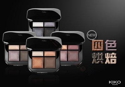 KIKO 新版四色眼影 鼻影組 潤色 泛紅 顯色 裸色 眉彩 修容粉 彩妝盒 蘋果肌 粉嫩 臥蠶筆 遮瑕膏 女人 修飾