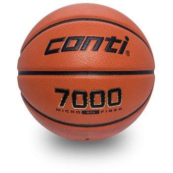 體育課 CONTI 超細纖維PU8片貼皮籃球(7號球) 台灣技術研發 男籃 女籃 國際籃球協會FIBA標準
