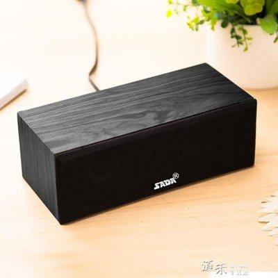 筆記本台式機電腦音響木質低音炮USB迷你便攜2.0小音箱 下單送襪子或聖誕帽唷