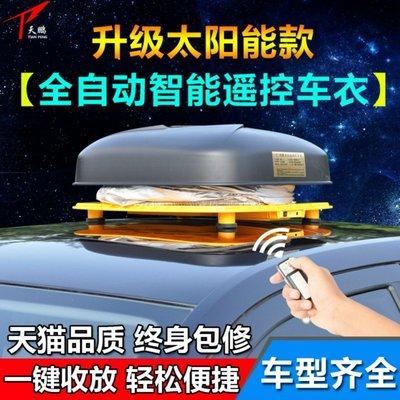 【安安3C】新沃爾沃XC60/XC40...