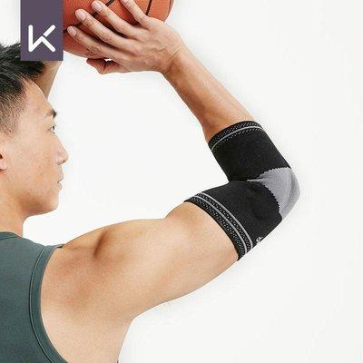 Conscientious seller 硅膠支撐護肘男健身籃球裝備防摔保護運動訓練固定舊時光