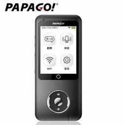 【行車達人】PAPAGO TG-100 TG100 雙向智能語言 口譯機 (紳士黑) 非 CORAL MUN1
