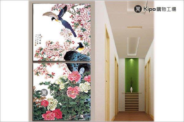 KIPO-直二聯式 中國風 花開富貴  牡丹 富貴 孔雀富貴  無框畫   NCB003002A