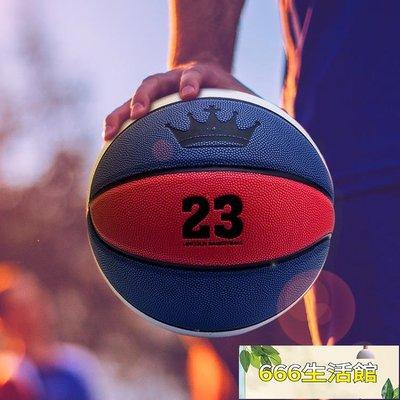 籃球室外比賽水泥地成人7號5號幼兒園兒童學生6號女子軟皮【666生活館】