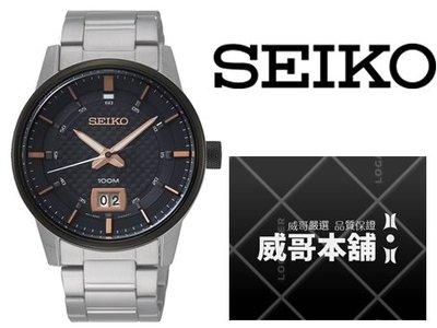 【威哥本舖】日本SEIKO全新原廠貨【附原廠盒】 SUR285P1 碳纖格紋面 日期顯示 黑IP外框石英錶