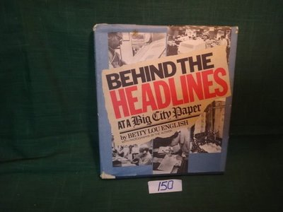 【愛悅二手書坊 13-47】BEHIND THE HEADLINES
