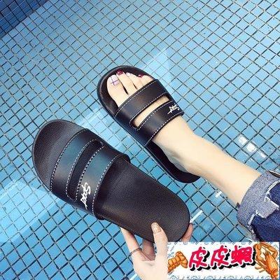 618大促拖鞋女夏季防滑居家室內浴室厚底涼拖鞋家用洗澡韓版情侶男一字潮【皮皮蝦】