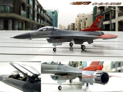 【Witty 最新精品】Lockheed QF-16 Victim Viper 260 洛克希德 蝰蛇式 無人靶機~全新現貨特惠價!~