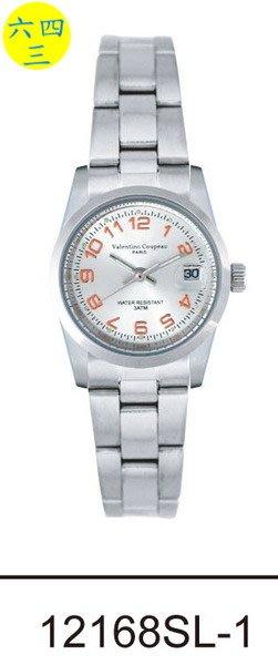 (六四三精品)Valentino coupeau(真品)(全不銹鋼)精準女錶(附保証卡)12168SL-1