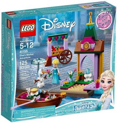 現貨【LEGO 樂高】全新正品 益智玩具 積木/ 公主系列 | 冰雪奇緣 雪寶與艾莎 市集冒險 Elsa 41155