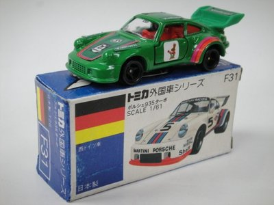 罕Vaillant!Tomica Tomy F31 Porsche 935 Turbo race car Japan保時捷賽車日本製